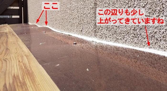 勝手口屋根のポリカーボネート(ポリカ)の酷い熱変形④(低いアングルで撮影)