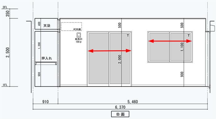 窓(サッシ)の内法寸法の例(展開図):横方向(巾)