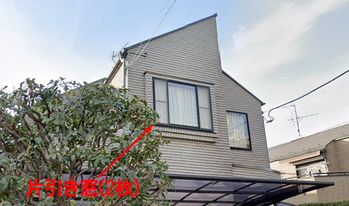とあるお宅の片引き窓(腰窓タイプ)の内観を撮影した写真画像1 ※片引き窓の種類と形状解説写真1