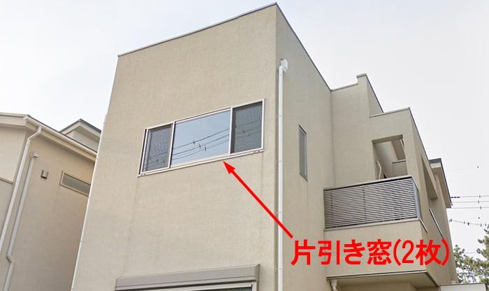 とあるお宅の片引き窓(腰窓タイプ)の内観を撮影した写真画像2 ※片引き窓の種類と形状解説写真5